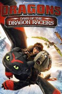 Драконы гонки по краю мультфильм смотреть онлайн бесплатно в марио гонки игра смотреть онлайн