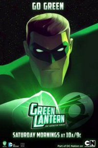 Зеленый Фонарь / Green Lantern: The Animated Series