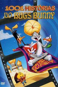 Порномультфильм bugs bunny банни онлайн