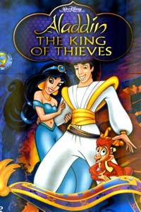Аладдин 3: Аладдин и Король Разбойников