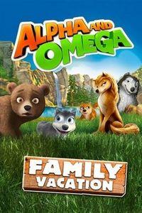 Альфа и Омега 5: Семейный отдых