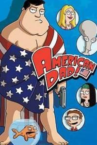 Американский папаша 9 сезон