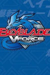 Бейблэйд 2 сезон / Beyblade V-Force