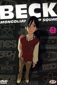 Бек / Beck: Mongolian Chop Squad