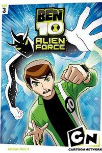 Бен 10: Инопланетная сила 3 сезон