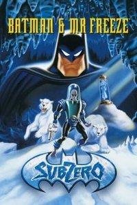 Бэтмен и Мистер Фриз
