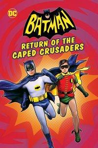 Бэтмен: Возвращение рыцарей в масках