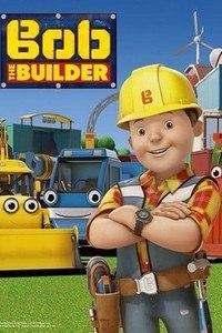 Боб-строитель 2016