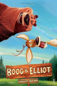 Буг и Элиот: Полуночный булочный пробег