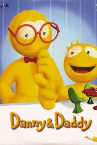 Данни и Дадди