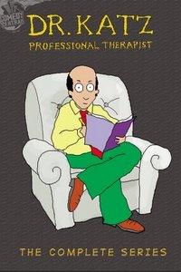 Доктор Кац - профессиональный терапевт
