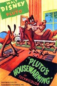 Драка в доме Плуто