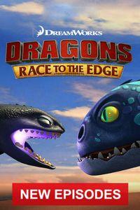 Драконы: Гонки по краю 5 сезон