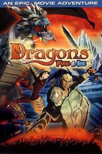 Драконы: Сага Огня и Льда