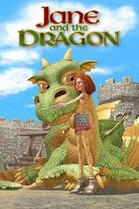 Джейн и Дракон