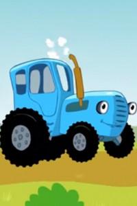 Едет трактор — Мультик про машинки