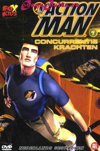 Экшен мен (2000)