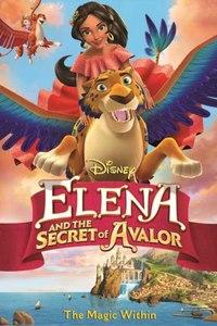 Елена и секрет Авалора / Елена и тайна Авалора