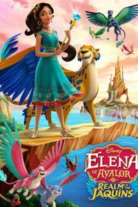 Елена — принцесса Авалора: Королевство крылатых ягуаров