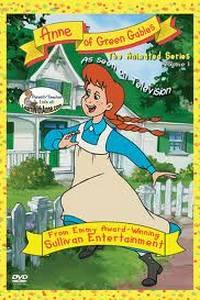 Энн из поместья Зеленые крыши