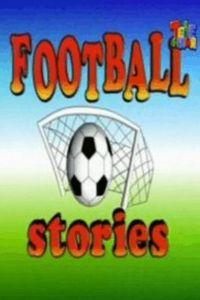 Футбольные истории