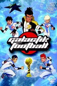 Галактический футбол 3 сезон