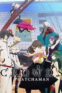 Gatchaman Crowds / Отряд «Галактика»