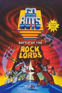 Гоботы: Битва каменных лордов