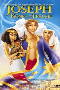 Иосиф: Царь сновидений