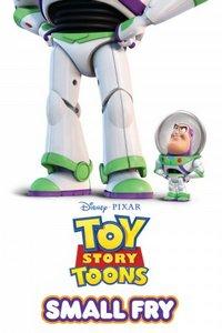 История игрушек: Мальки