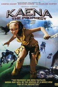 Каена: Пророчество
