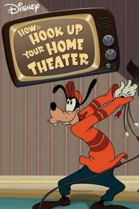 Как подключить домашний кинотеатр