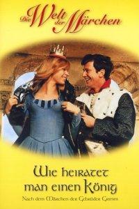 Как выйти замуж за короля
