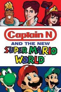 Капитан N и новый мир Супер Марио
