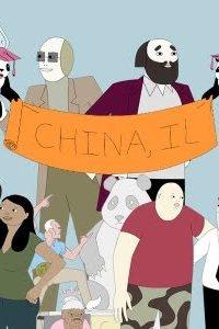 Китай, Штат Иллинойс