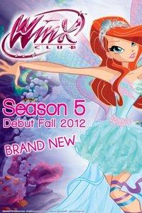 Клуб Винкс — школа волшебниц 5 сезон