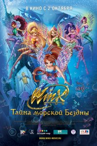 Мультики 2 15 года - OnlineMultfilmy ru