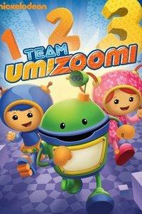 Команда Умизуми
