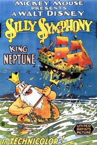 Король Нептун