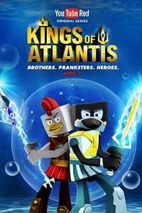 Короли Атлантиды