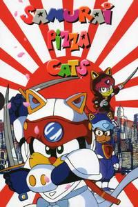 Коты-Самураи / История кошек-ниндзя