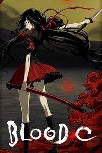 Кровь-С / Blood-C