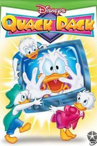 Кряк-Бряк / Quack Pack