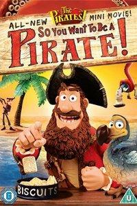 Кто хочет стать пиратом