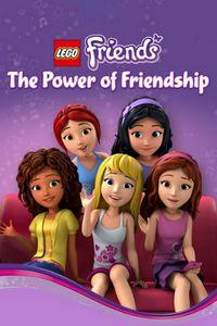 Лего Френдс: Сила дружбы