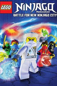 Лего ниндзяго: Мастера кружитцу 3 сезон