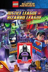 Лего супергерои DC: Лига справедливости против Лиги Бизарро
