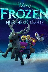 Лего Холодное сердце: Северное сияние (2017)