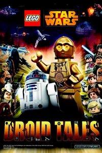 Лего Звездные войны: Истории дроидов