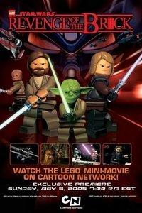 Лего: Звездные войны: Месть детальки
